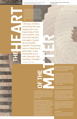 The Heart of the matter Exhibition Catalog